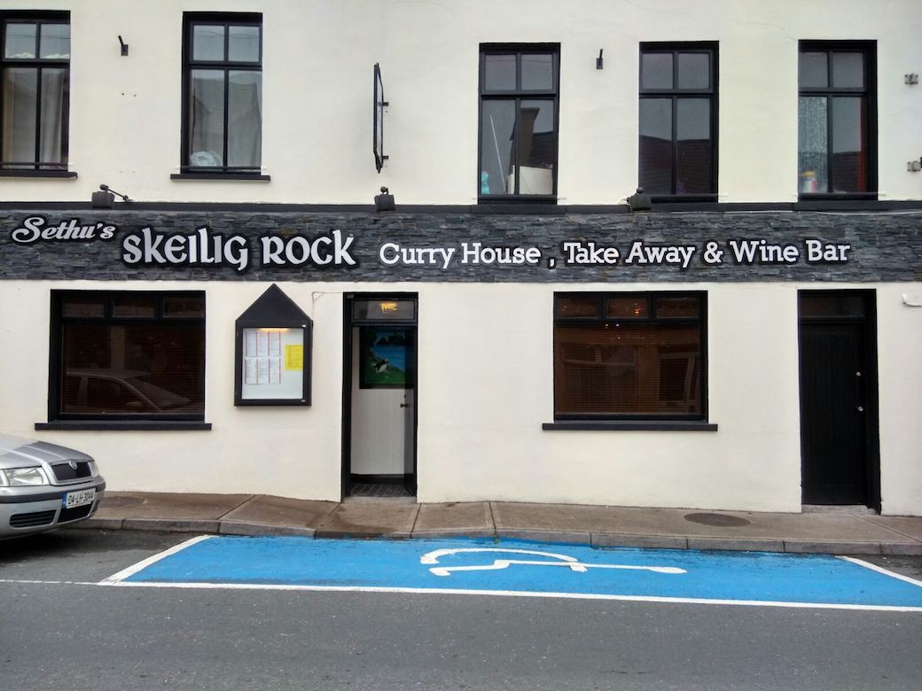 Outside the Skeillig Rock Curry House Cahersiveen
